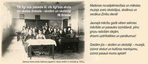 Saikavas Kalna skolas Saikavas pagastā 5.klases skolēni un skolotāji ap 1935.g.