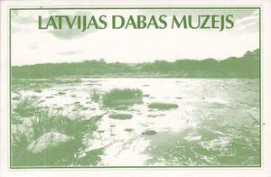 Ielūgums uz ģeologa Pētera Liepiņa atceres pēcpusdienu Latvijas Dabas muzejā 1997.gada 23.oktobrī