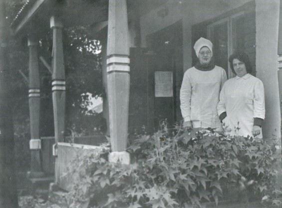 Bērnu konsultācijas ēka. Aina Braķe un Benita Stepāne. 1970.gadi