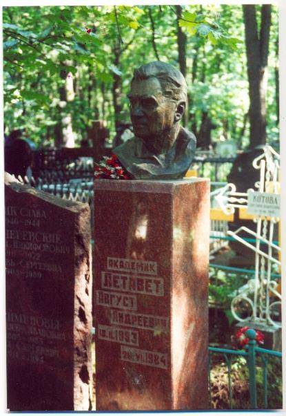 Augusta Lietavieša kaps Maskavā ap 2005.gadu